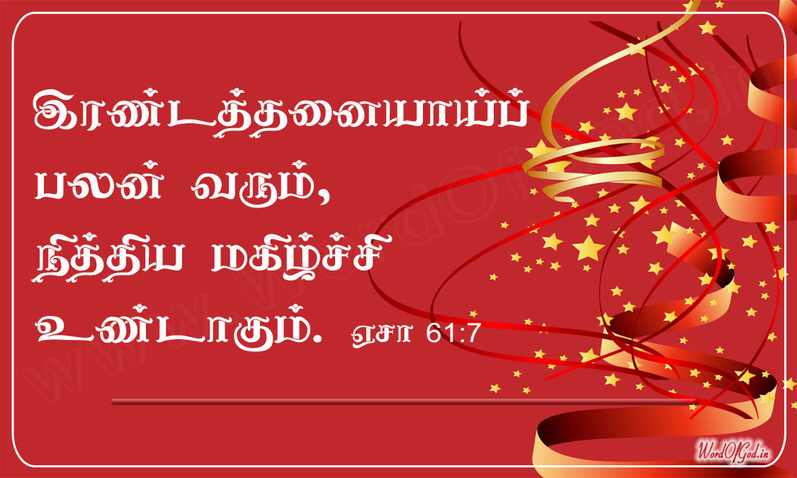 Tamil_Promise_Cards_006