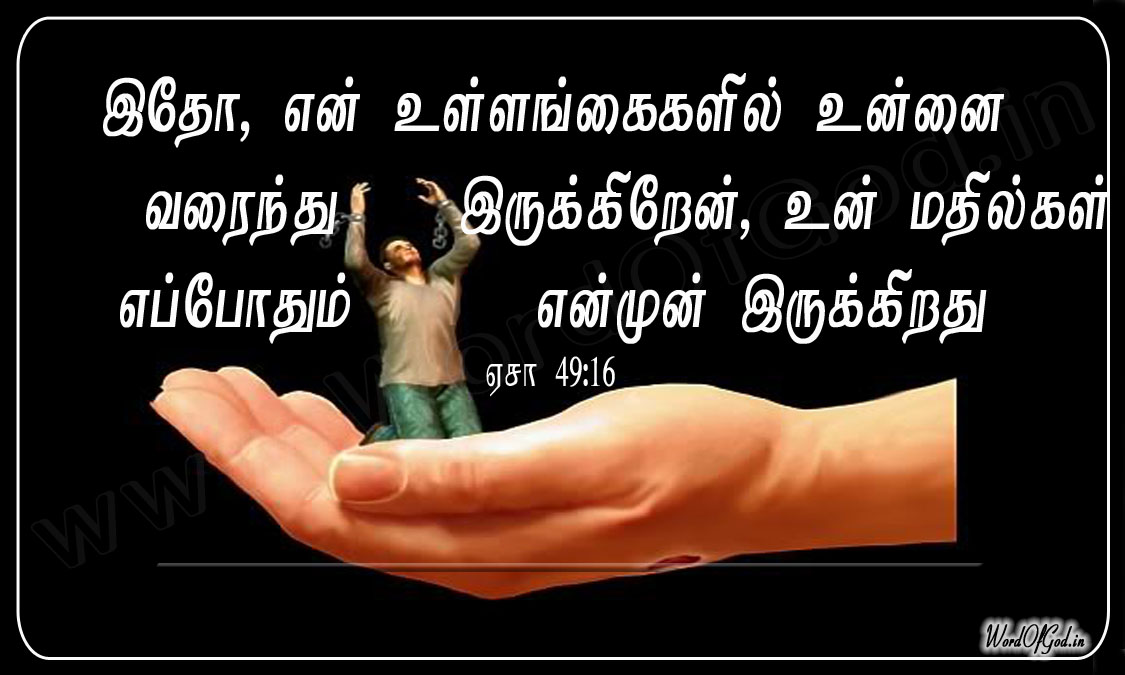 Tamil_Promise_Cards_033