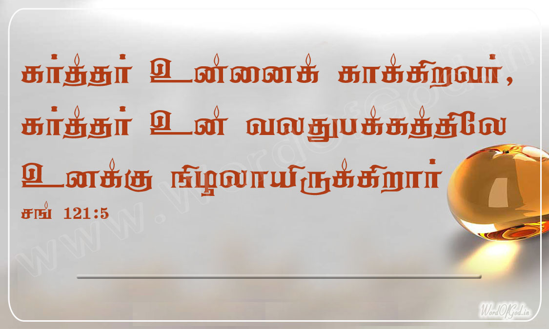 Tamil_Promise_Cards_050