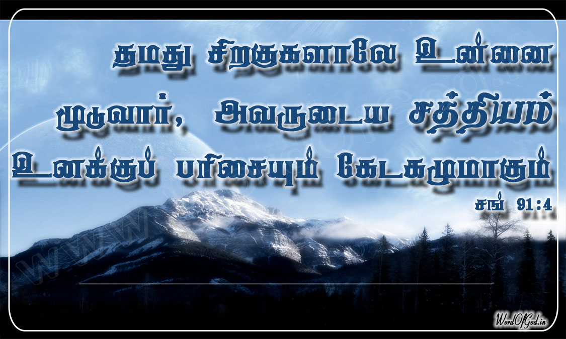 Tamil_Promise_Cards_052