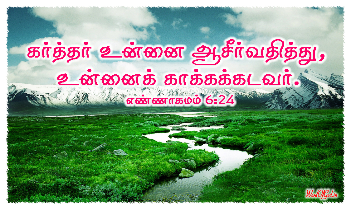 Tamil-Promise-Cards-147-Numbers-6-24