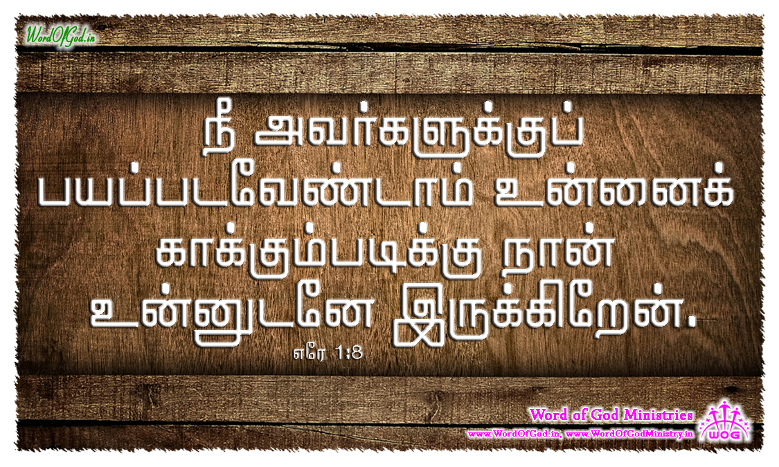 Tamil-Promise-Cards-Jeremiah-1-8