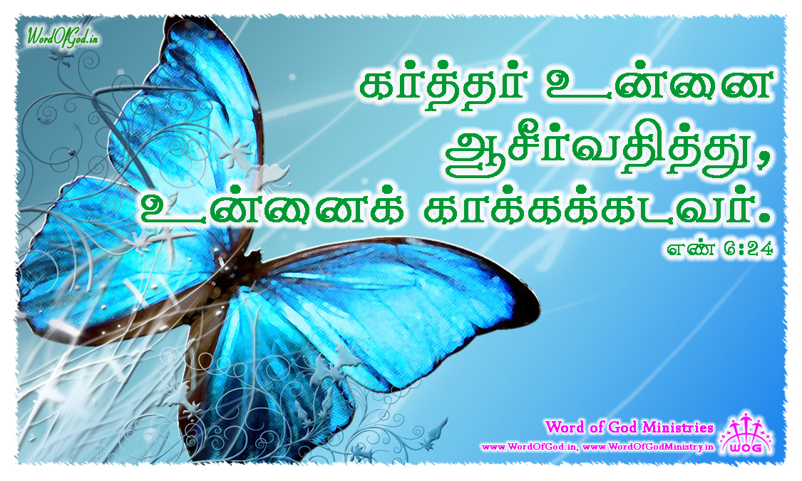 Tamil-Promise-Cards-Numbers-6-24