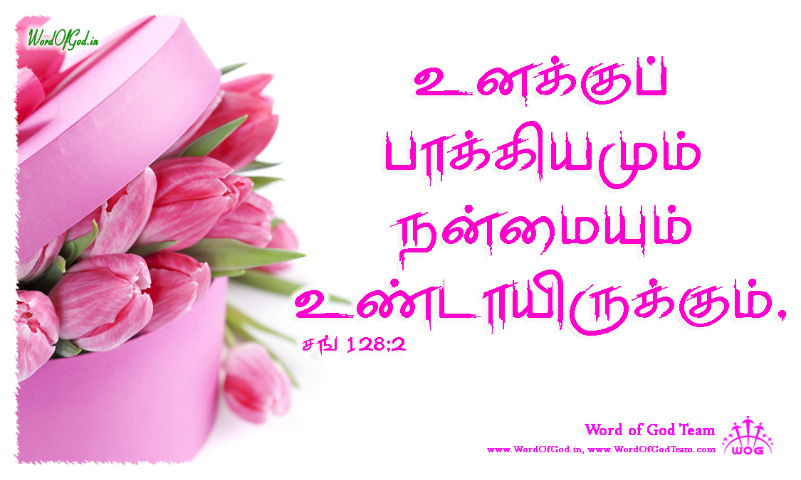 Tamil-Promise-Cards-Psalms-128-2_3