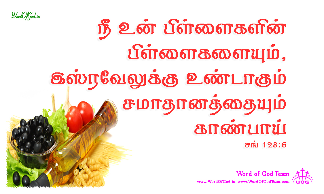 Tamil-Promise-Cards-Psalms-128-6_2