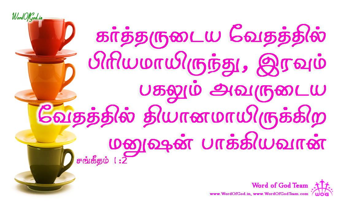 Tamil-Promise-Cards-Psamls-1-2