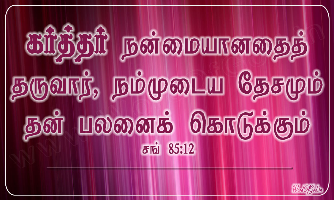 Tamil_Promise_Cards_055