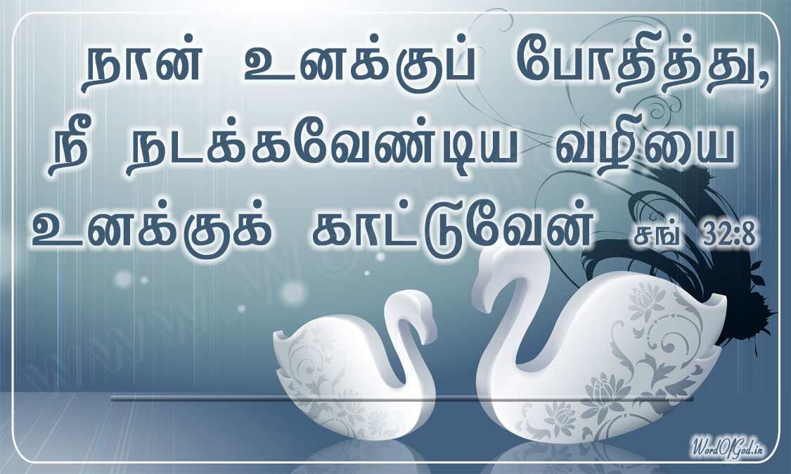 Tamil_Promise_Cards_060
