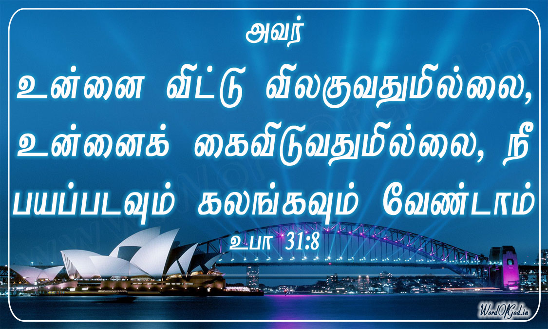 Tamil_Promise_Cards_069