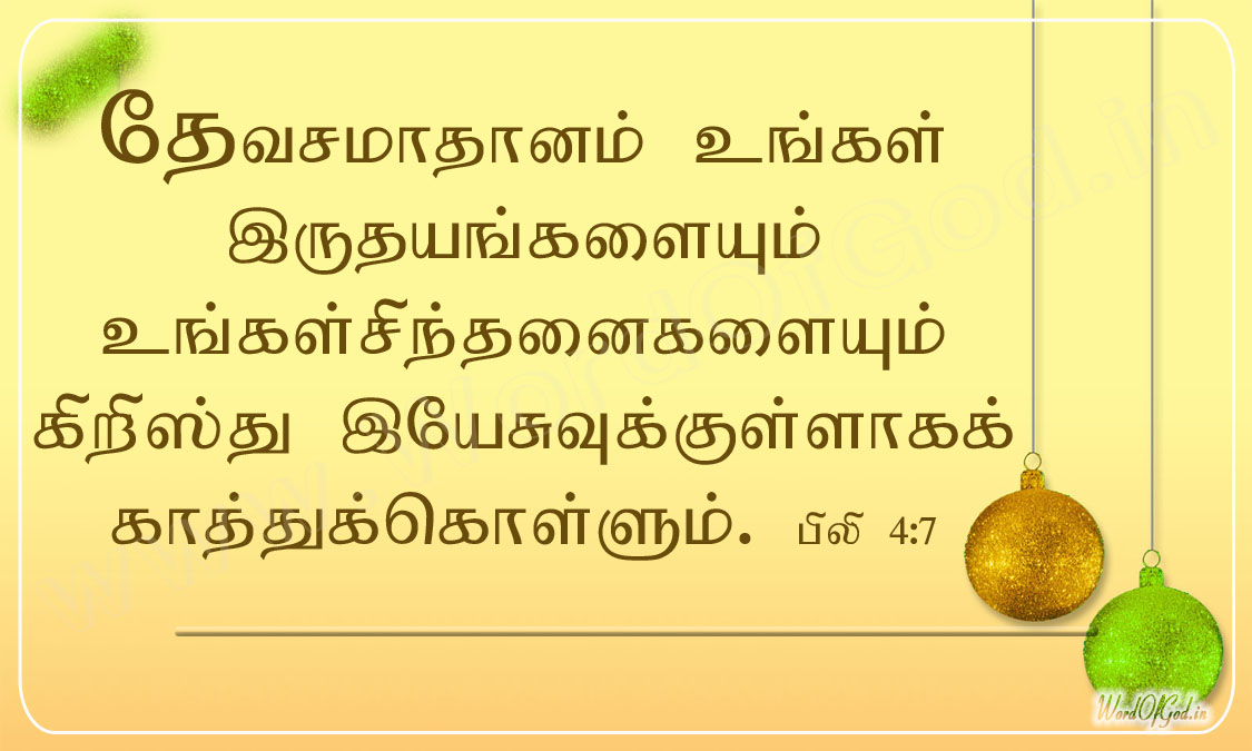 Tamil_Promise_Cards_090