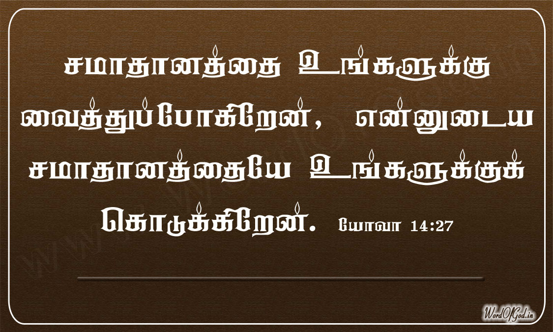 Tamil_Promise_Cards_093