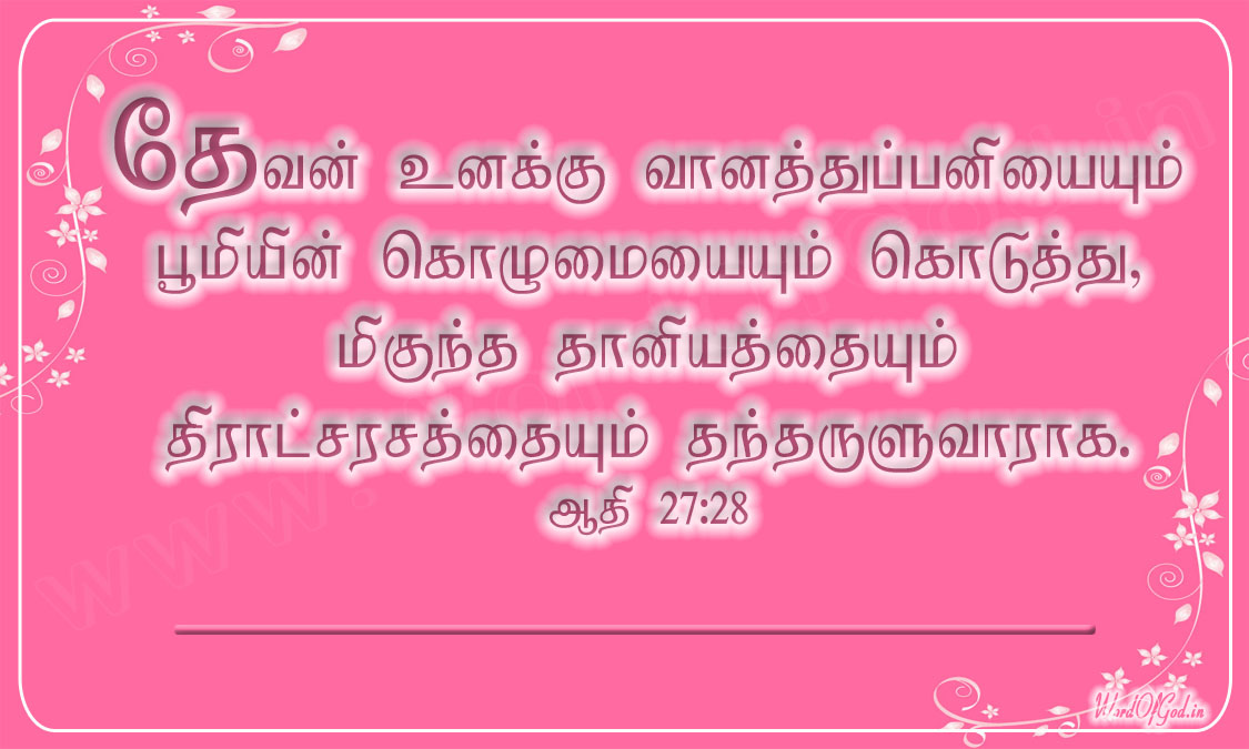 Tamil_Promise_Cards_102