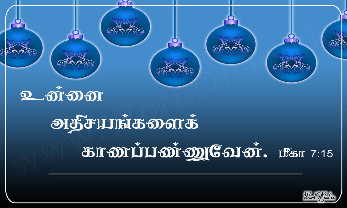 Tamil_Promise_Cards_113