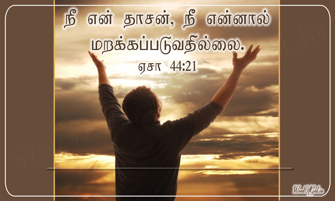 Tamil_Promise_Cards_123
