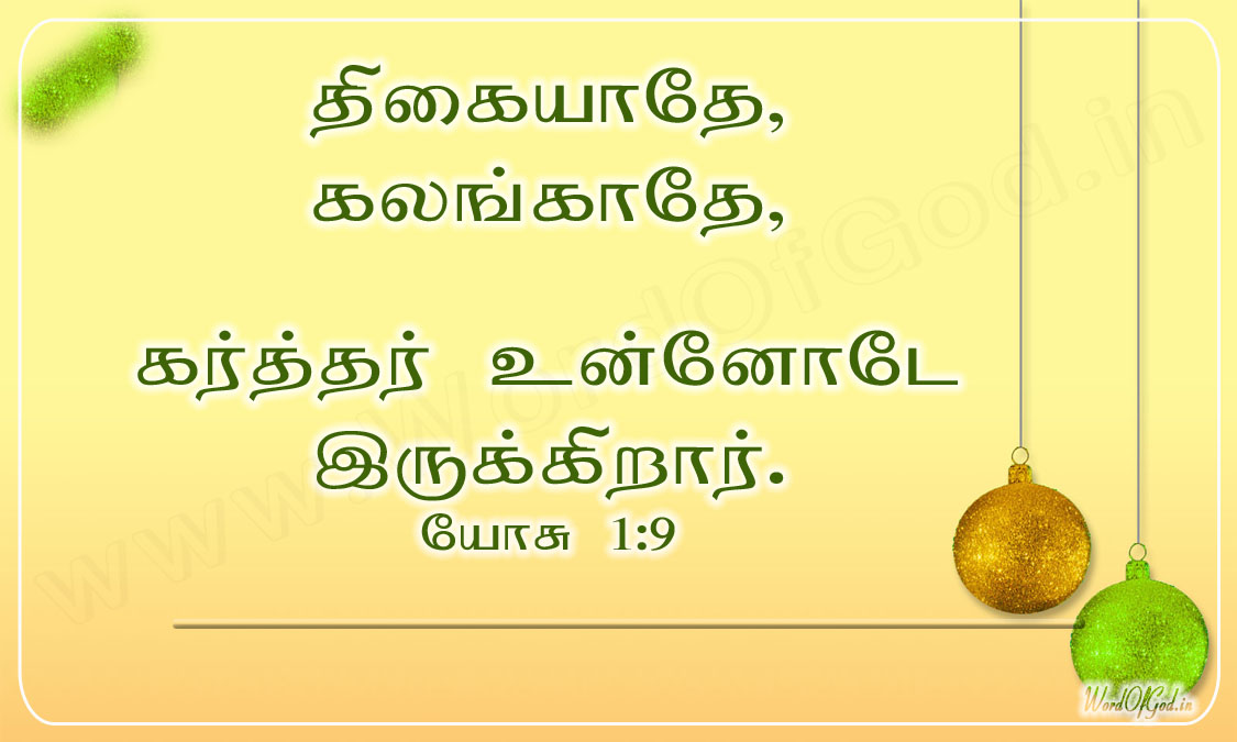 Tamil_Promise_Cards_127