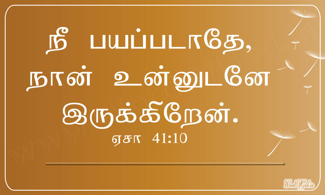 Tamil_Promise_Cards_128