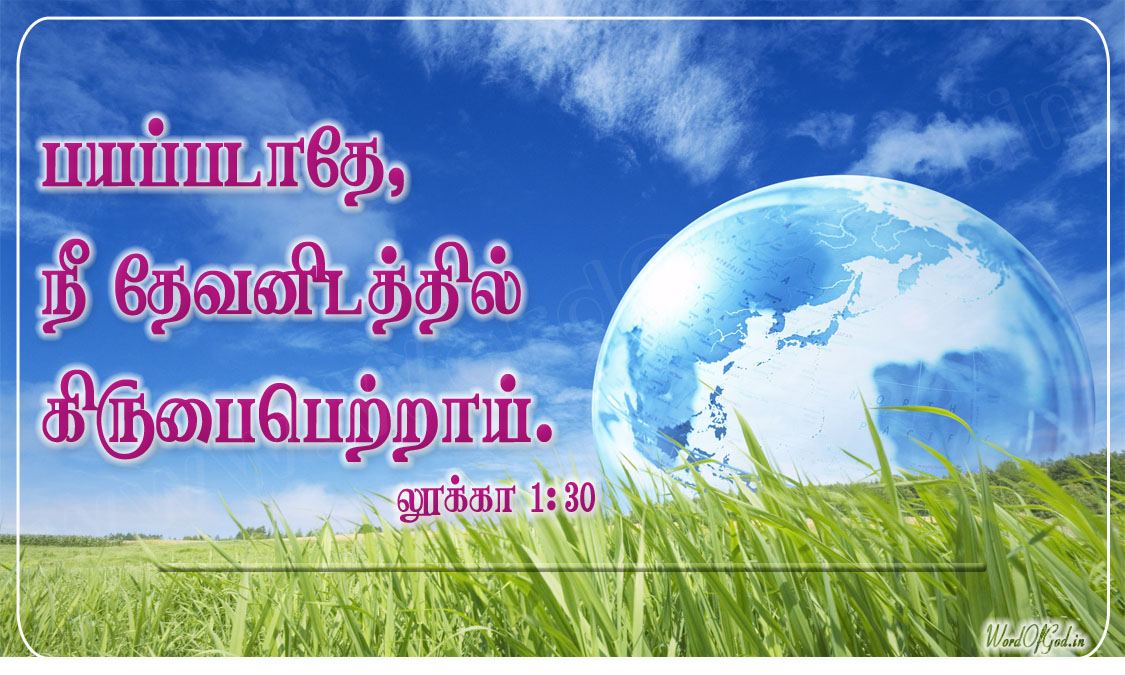 Tamil_Promise_Cards_141