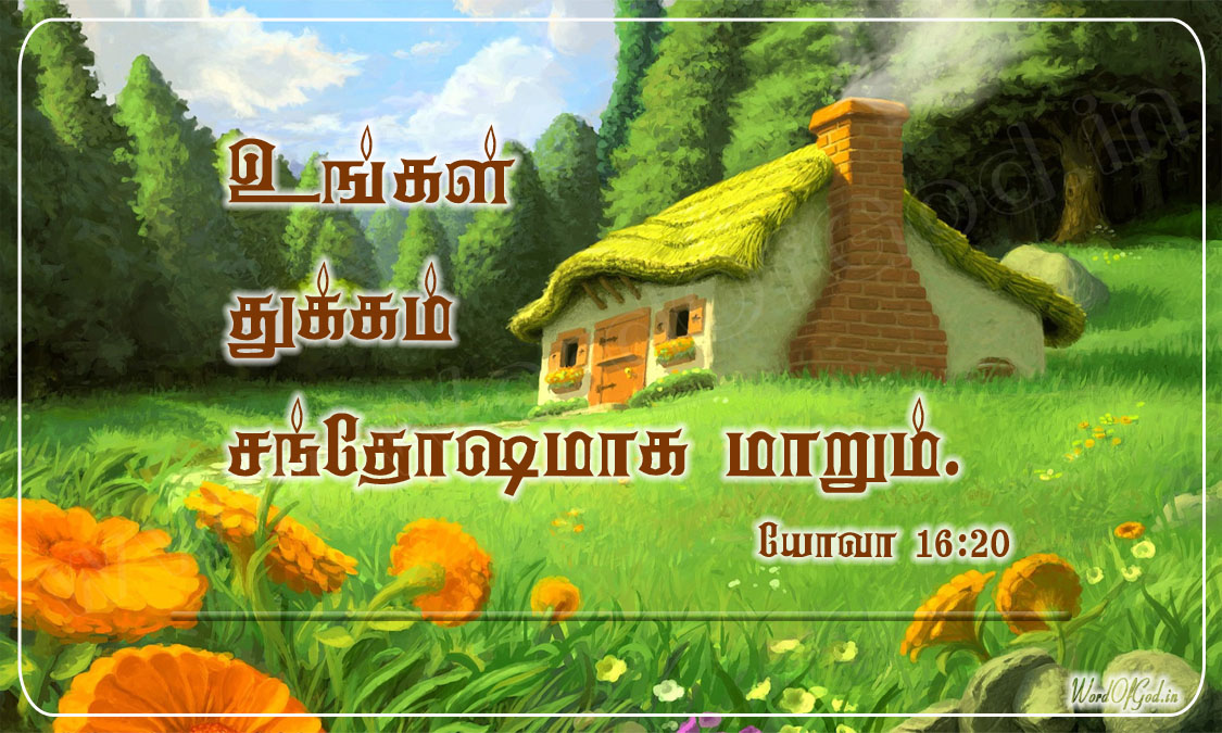 Tamil_Promise_Cards_142