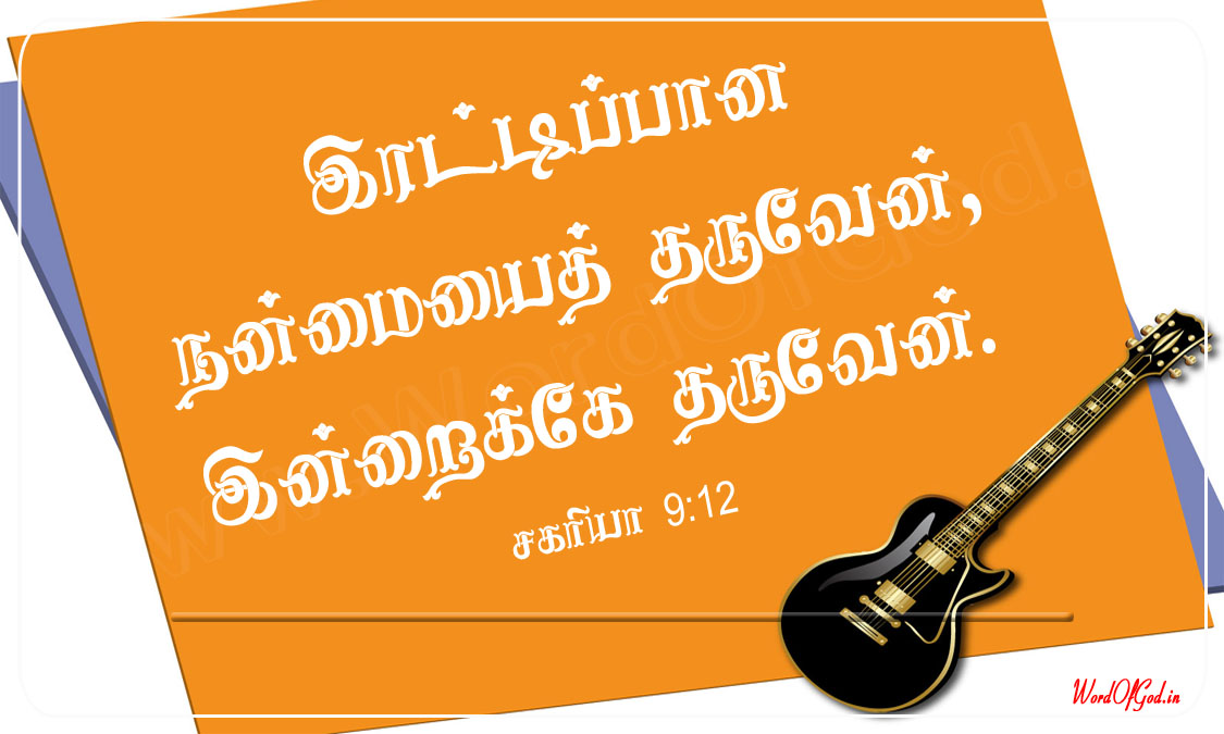 Tamil_Promise_Cards_144